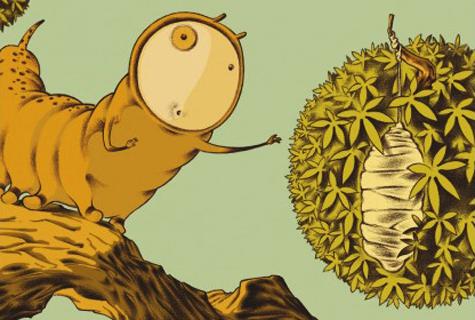 Komic Librería: Giotto la oruga