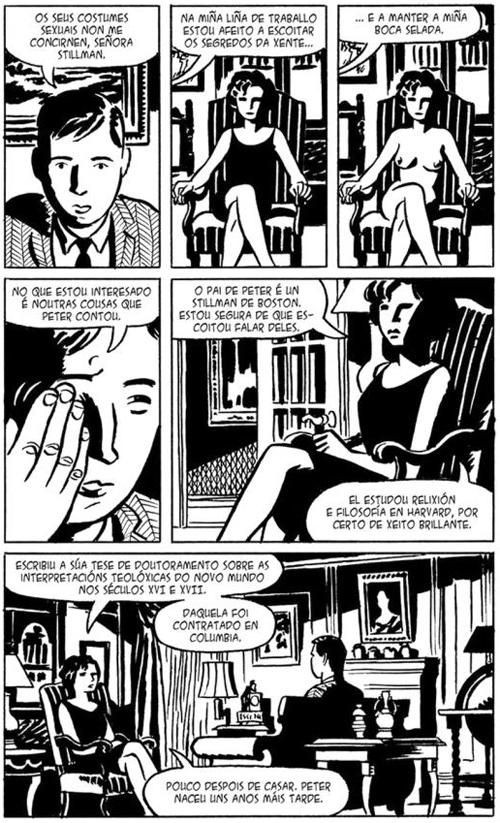 Komic Librería: Cidade de Cristal