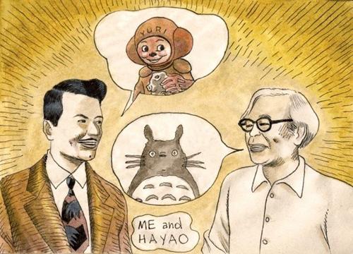 Komic Librería: Cuadernos japoneses