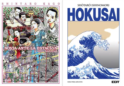 Novia ante la estación, Hokusai